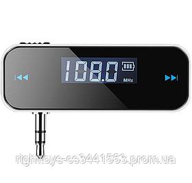 Авто Bluetooth FM Transmitter