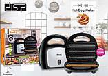 Гриль для приготовления хот-догов антипригарный 750W DSP KC 1132 Hot Dog Maker, фото 7