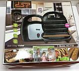 Гриль для приготовления хот-догов антипригарный 750W DSP KC 1132 Hot Dog Maker, фото 8