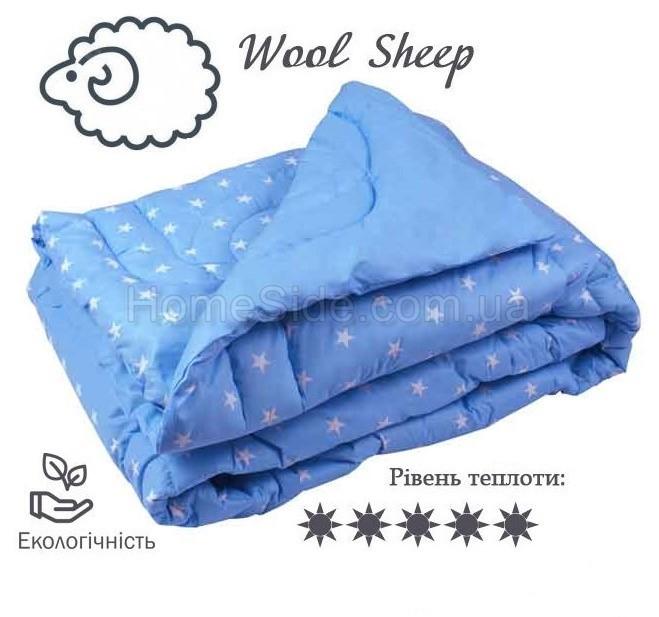 Одеяло зимнее особо теплое шерстяное 200x220 евро Бязь 450г/м.кв (322.02ШУ_Blue)