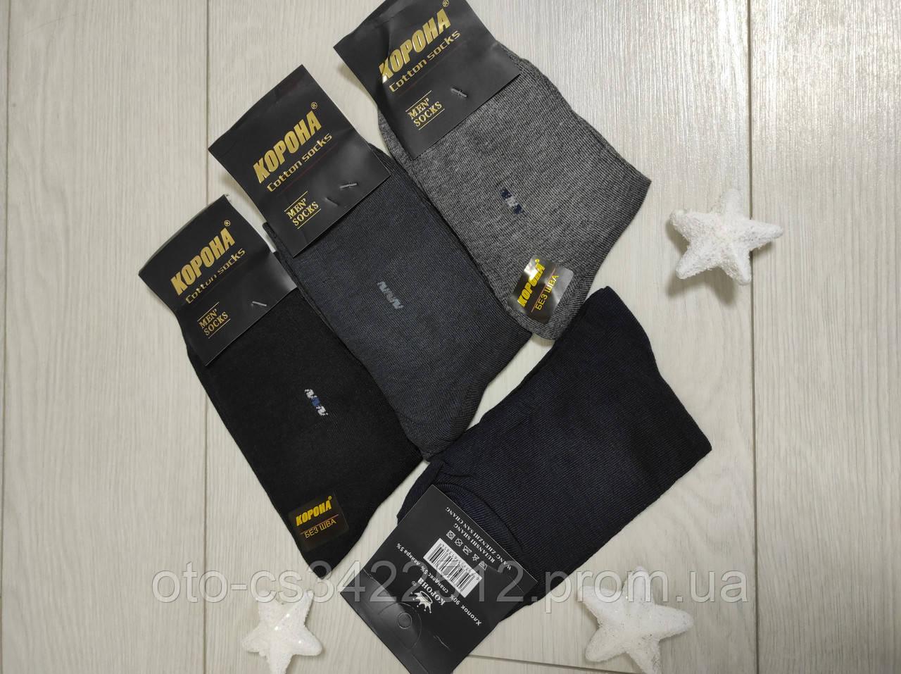 Шкарпетки чоловічі тонкі Корона