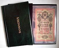 Альбом для банкнот Шульц Люкс XXL 20 больших листов, фото 1