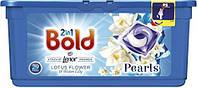 Капсулы для стирки (Лотос и Водяная лилия) 2n1 29шт - Bold