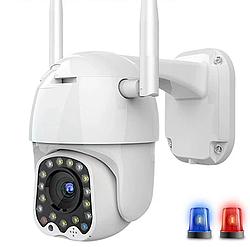 Уличная камера Besder BES-P17B поворотная 1080 Led подсветка + сигнализация