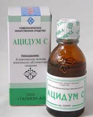 Ацидум-С Лечение алкоголизма без ведома больного