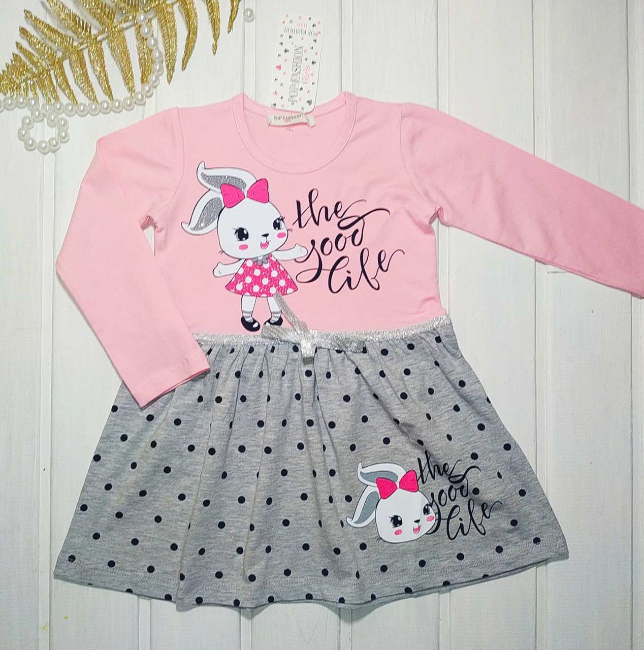 Платье нарядное для девочки с Зайчиком  Размер 92 110 116