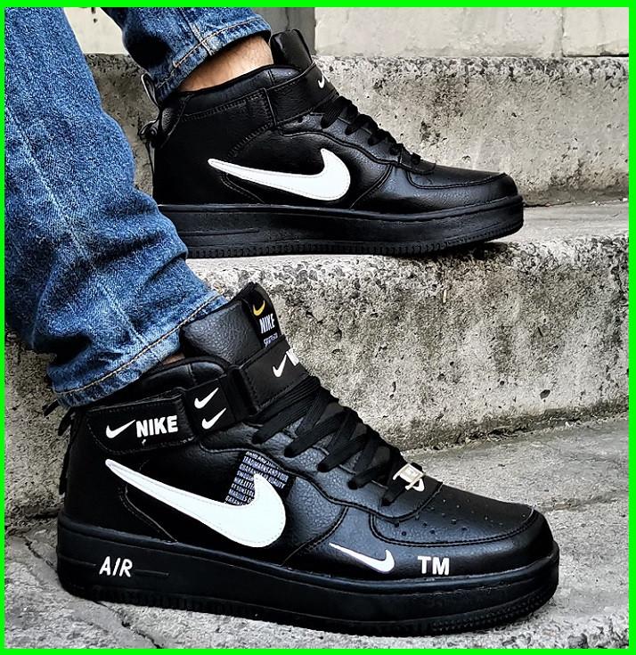 Кроссовки N!ke Air Force Черные Мужские Найк (размеры: 42,44)