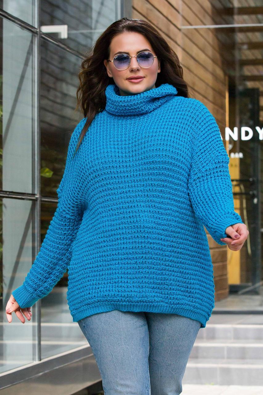 Модний светр з горлом оверсайз 46-56 розмір Велика в'язка