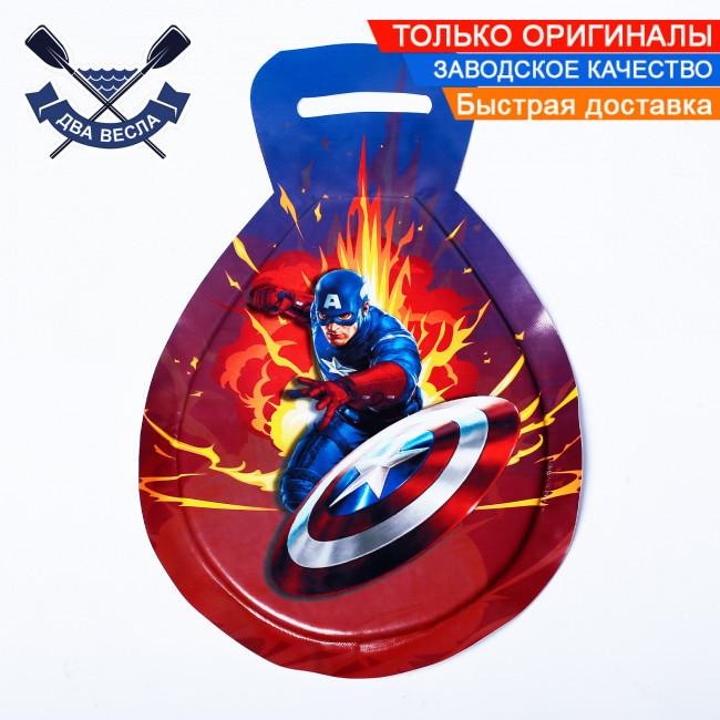 Ледянка для катания с горки 62х40х2,5см Captain America мягкая детская ледянка для горки ледянки для малышей
