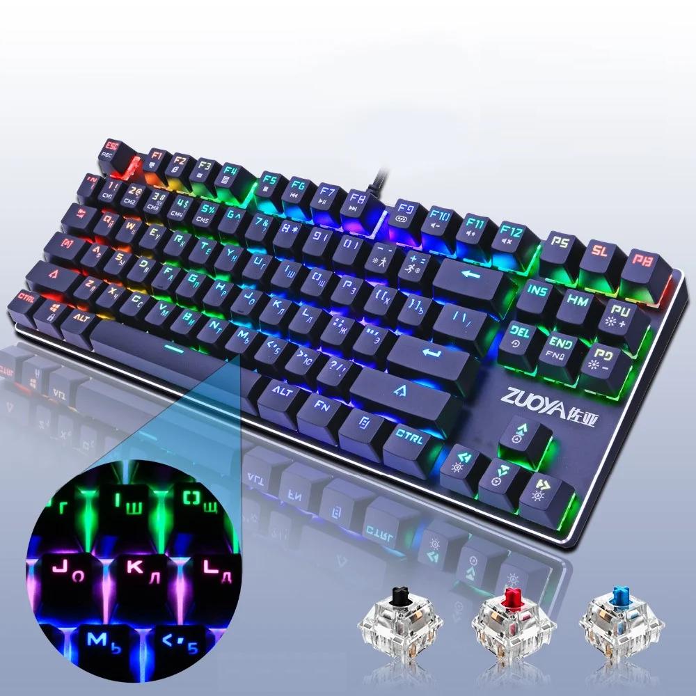 Механическая клавиатура Zuoya игровая подсветка русских символов! RGB