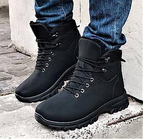 Ботинки ЗИМНИЕ Мужские Кроссовки на Меху Чёрные (размеры: 44) Видео Обзор - 601