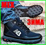 Ботинки Зимние New Balance Кроссовки Мужские на Меху Синие (размеры: 40,41,42,43,45) Видео Обзор, фото 2