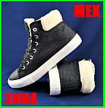 Зимние Женские Кроссовки на Меху Черные Ботинки (размеры: 36,37,38,39,40), фото 2