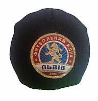 Зимняя шапка с символикой ФК Львів