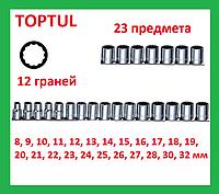 Toptul GAAQ1604U-12. 8-32 мм. 1 2 дюйма. Набор торцевых головок, многогранных, двенадцатигранных, 12 гранных