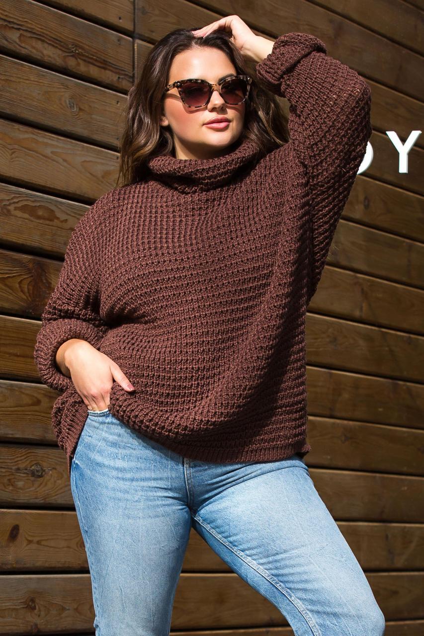 Модный свитер с горлом оверсайз 46-56  размер Крупная вязка
