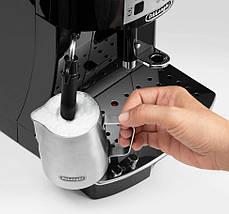 Кофемашина автомат De'longhi Magnifica S (LPNHE413681017), фото 2