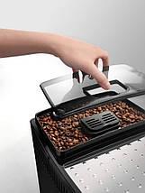 Кофемашина автомат De'longhi Magnifica S (LPNHE413681017), фото 3