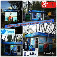 TM PEPSI. НАШ БРЕНДИНГ в городе Киев.