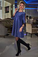 Женское платье с люрексом (48-50, 50-52)