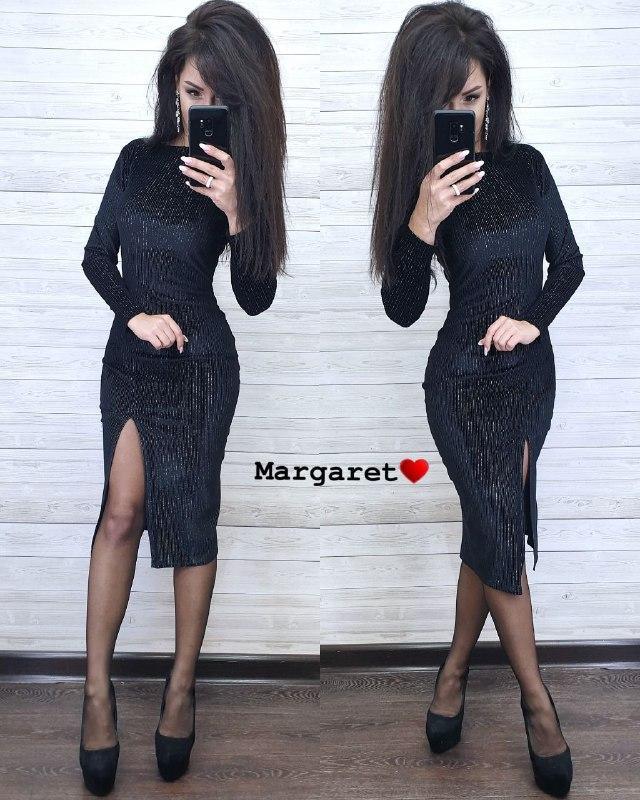 Платье миди с высоким разрезом, (40-46рр)