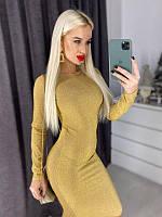 Люрексовое платье миди (40-46рр)