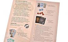Настольная игра За бортом (2-е издание) (дополнение), фото 3