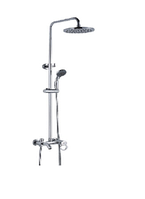 Смеситель для ванны со стационарным душем GLOBUS DS0001