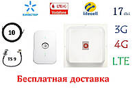 Полный комплект 4G/LTE/3G WiFi Роутер Huawei E5573 + MiMo антенной 2×17 dbi под Киевстар, Vodafone, Lifecell