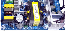 Блок питания подогревателя газа АТОМ PSI 36В внутренний