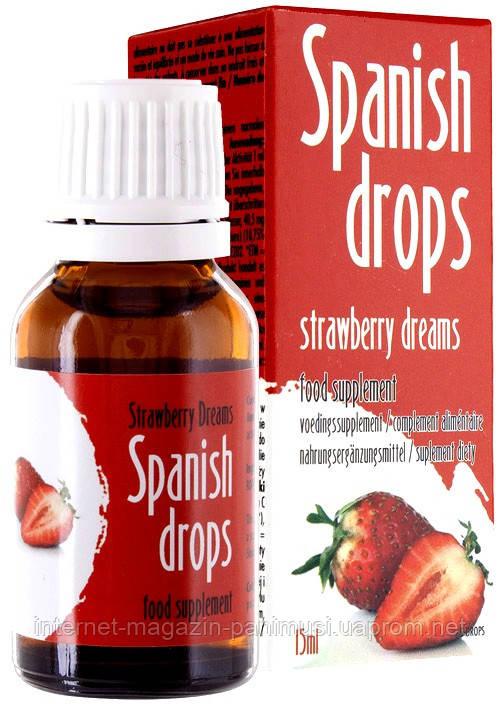 Клубника возбуждающие капли любви 15мл Spanish Drops Pineapple