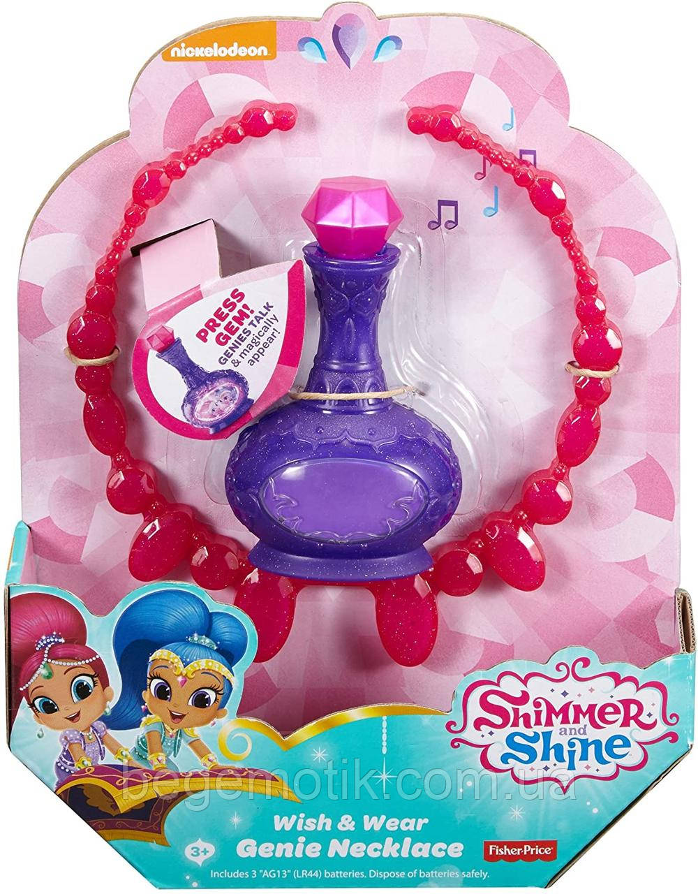 Шиммер и Шайн Волшебная лампа и ожерелье Fisher Price Shimmer And Shine Wish & Wear Genie Necklace