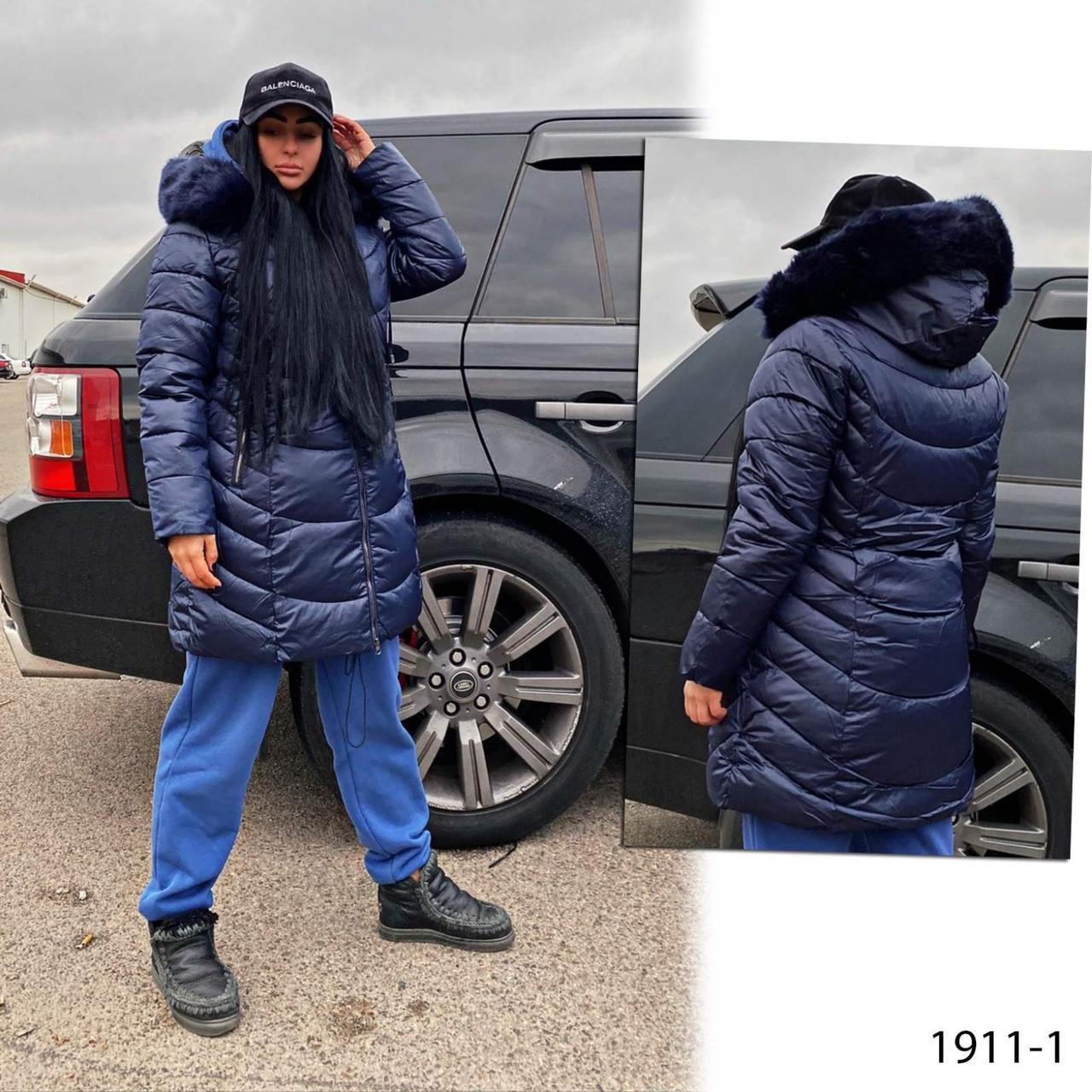 Куртка темно-синяя женская зимняя батальная 1911-1