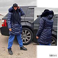 Куртка темно-синяя женская зимняя батальная 1911-1, фото 1