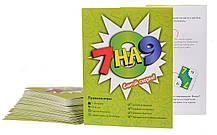 Настольная игра 7 на 9. 2-е издание, фото 3