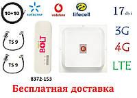Полный комплект 4G/LTE/3G WiFi Роу Huawei E8372h-153 + MiMo антенной 2×17 dbi под Киевстар, Vodafone, Lifecell