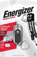 Ліхтар-брелок Energizer Keychain Light