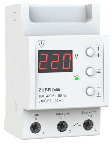 Реле напряжения ZUBR D40t с термозащитой