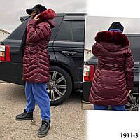 Куртка бордовая женская зимняя батальная 1911-3
