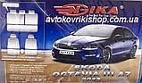 Авточехлы Ника на Skoda Octavia III А7 2013- з/сп раздельная Nika  шкода октавия, фото 5