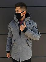 Куртка парка мужская зимняя серая температурный режим до -30 повседневная