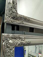Напольное большое зеркало с ножкой 160 см серебро, фото 3