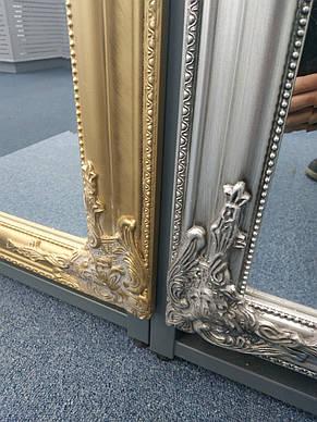 Большое зеркало настенное  с деревянной рамкой 162 см золото, фото 2