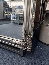 Большое зеркало настенное  с рамкой 162 см серебро, фото 2