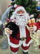 Новогодняя Игрушка Санта Клаус большой 80 см (Дед Мороз) с подарками, фото 6