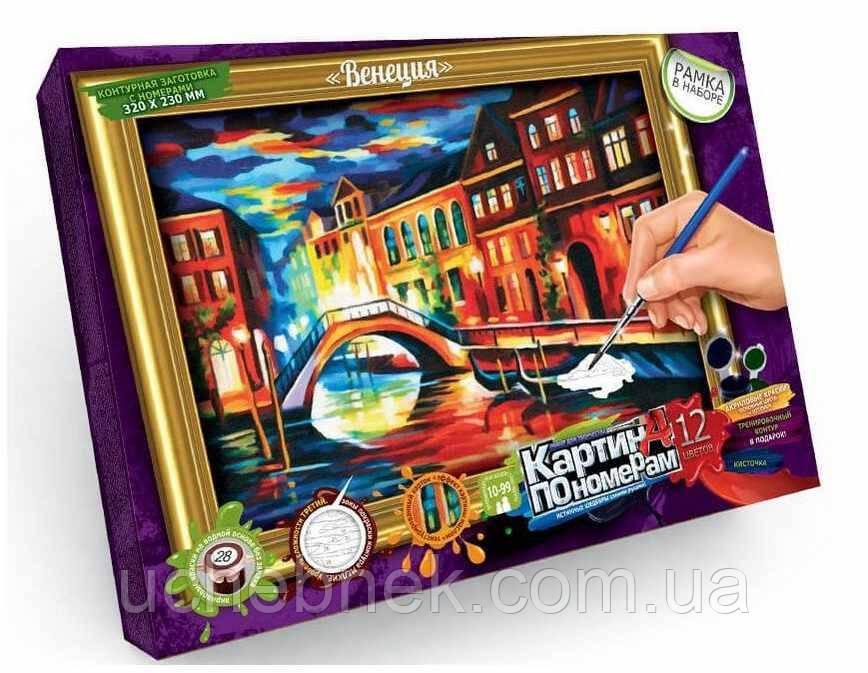 Картина по номерам Венеция Код: KN-01-09 Danko Toys