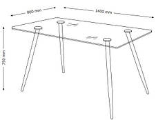 Комплект кухонный (обеденная группа из стола стеклянного + 4 стула), фото 2
