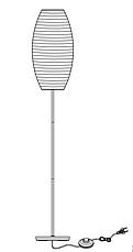 Торшер напольный (высота 152 см), фото 3