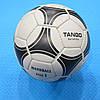 Мяч для гандбола № 1 (Пакистан)