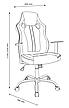 Кресло компьютерное на фрикционных колесиках (эко кожа) черно красное, фото 3